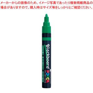 三菱鉛筆 ブラックボードポスカ 中字 緑 PCE2005M1P.6 ミドリ|meicho