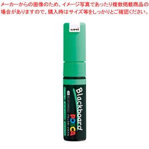 三菱鉛筆 ブラックボードポスカ 太字 黄緑 PCE2508K1P.5 キミドリ|meicho