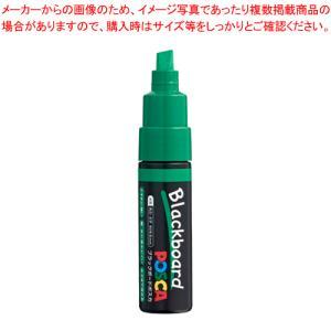 三菱鉛筆 ブラックボードポスカ 太字 緑 PCE2508K1P.6 ミドリ|meicho