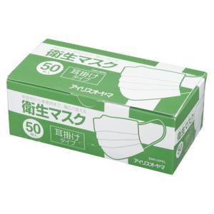 プリーツ型マスク業務用 EMN-50PEL 50枚 アイリスオーヤマ meicho