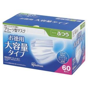 アイリスオーヤマ プリーツ型マスク ふつう NRN-60PM meicho