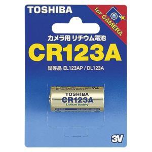 東芝 カメラ用リチウム電池 CR123AG meicho
