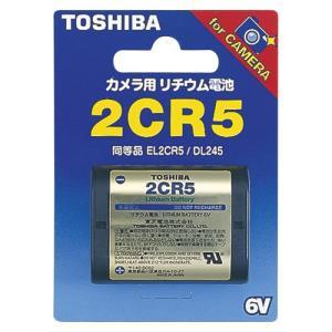 東芝 カメラ用リチウム電池 2CR5G meicho