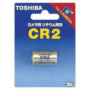 東芝 カメラ用リチウム電池 CR2G meicho