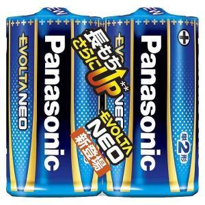 パナソニック アルカリ乾電池 エボルタネオ 単2形 2本 シュリンクパック LR14NJ/2SE|meicho