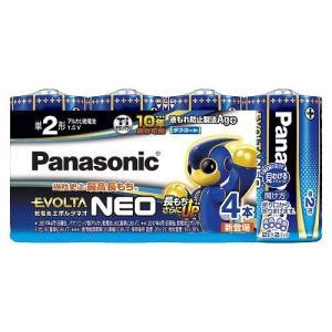 パナソニック アルカリ乾電池 エボルタネオ 単2形 4本 お買い得パック LR14NJ/4SW|meicho
