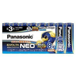 パナソニック アルカリ乾電池 エボルタネオ 単3形 8本 お買い得パック LR6NJ/8SW|meicho