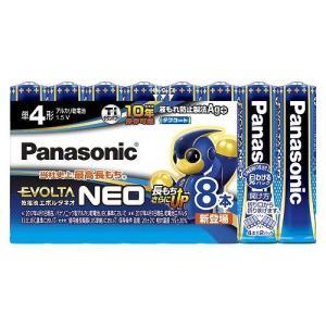 パナソニック アルカリ乾電池 エボルタネオ 単4形 8本 お買い得パック LR03NJ/8SW|meicho