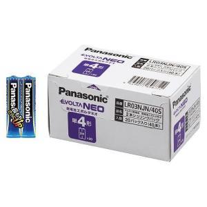 パナソニック エボルタNEO オフィス用電池 単4 40本パック LR03NJN/40S|meicho