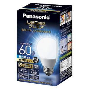 パナソニック LED電球 プレミア 全方向タイプ 60W 昼光色 LDA7DGZ60ESW2|meicho