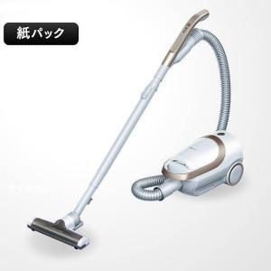 アイリスオーヤマ 軽量紙パッククリーナー IC-BT1 meicho