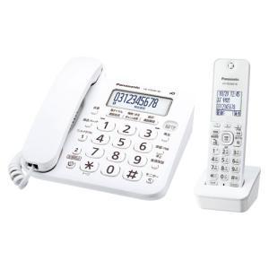 パナソニック デジタルコードレス電話機 VE-GD26DL-W ホワイト meicho