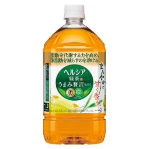 花王 ヘルシア緑茶 うまみ贅沢仕立て 500069 1Lx12|meicho
