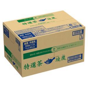 コカ・コーラ 綾鷹 特撰茶 PET 48441 500mlX24|meicho