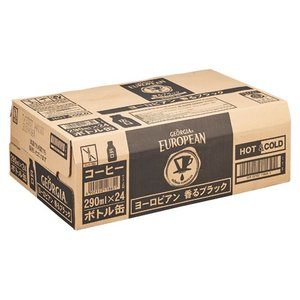 コカ・コーラ ジョージア ヨーロピアン香るブラック ボトル缶 17200 290mlX24|meicho