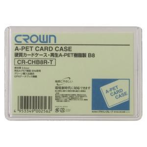 クラウン クラウン再生カードケース B8 CR-CHB8R-T|meicho