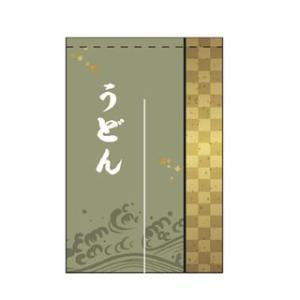 のれん 旗 のれんうどん 【 キャンセル/返品不可 】|meicho