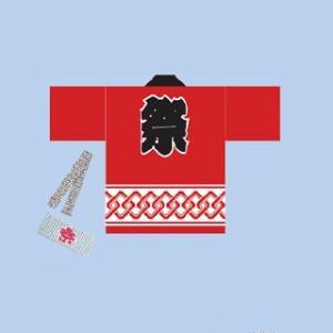 伴天祭52×67 【 キャンセル/返品不可 】 meicho