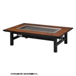 お好み焼きテーブル 12mm鉄板 6人掛 木製脚和卓  1550×800×330 メーカー直送/代引不可【】|meicho