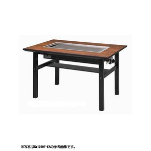 お好み焼きテーブル 12mm鉄板 4人掛 木製脚洋卓  1200×800×700 メーカー直送/代引不可|meicho