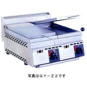 餃子焼き器 餃子焼機 業務用 ガス式餃子焼器 厨太くんシリーズ 2連 GY-Z2 メーカー直送/代引不可 meicho