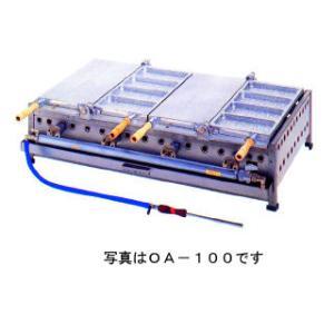 業務用半自動お好み焼き器 2連 8個焼タイプ メーカー直送/代引不可|meicho