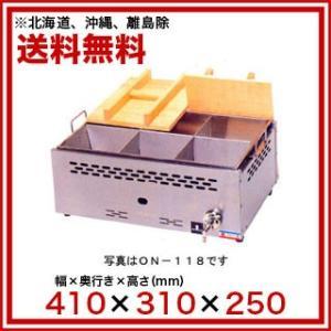 業務用おでん鍋 ガス 直火式 業務用 平型 4ッ仕切タイプ|meicho