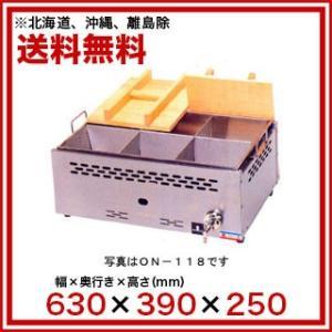 業務用おでん鍋 ガス 直火式 業務用 平型 8ッ仕切タイプ|meicho
