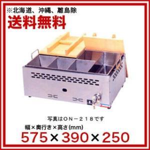 おでん鍋 ガス 直火式 業務用 固定仕切付 6ッ仕切タイプ|meicho