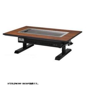 お好み焼きテーブル 9mm鉄板 4人掛 スチール脚和卓  1200×800×330 メーカー直送/代引不可|meicho