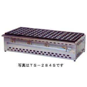 送料無料 たこ焼き器 たこやき器 タコ焼き器 ●商品名:業務用 たこ焼き器 ガス式鋳物たこ焼き器 5...