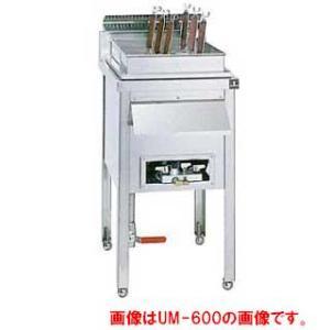ゆで麺器 ゆで麺機 業務用ガス式ゆで麺釜 メーカー直送/代引不可|meicho