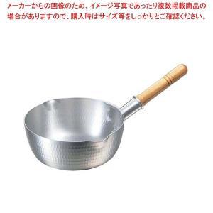 即納 ナカオ アルミ打出 雪平鍋(目盛付)15cm 両口|meicho