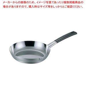 MA ステンレス PC柄 フライパン 26cm【】