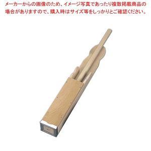 木製 ピアノ線 天突(はごろも)【】|meicho