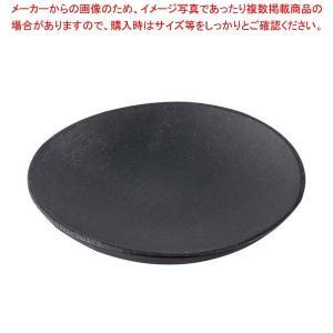 テーブルクラフト 使い捨て 丸型プレート(48枚入)黒 φ63 BAMDRBK2 【ECJ】厨房消耗品 meicho
