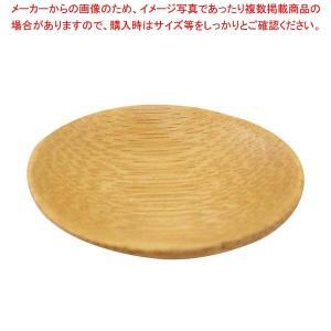 テーブルクラフト 使い捨て 丸型プレート(48枚入)φ63 BAMDRBAM2 【ECJ】厨房消耗品 meicho