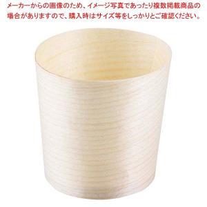 テーブルクラフト 使い捨て サービスカップ ミニ(50個入)BAMDCP2 【ECJ】厨房消耗品 meicho