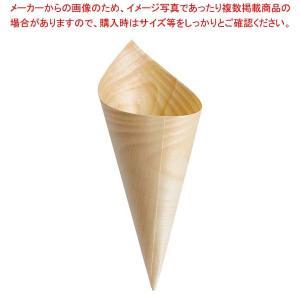 テーブルクラフト 使い捨て サービスコーン(50個入)BAMDCN6 【ECJ】厨房消耗品 meicho