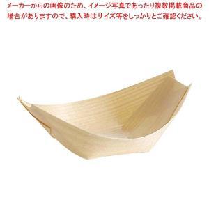 テーブルクラフト 使い捨て 舟皿(50枚入)BAMDB3 【ECJ】厨房消耗品 meicho