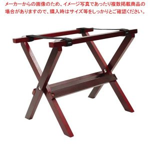 テーブルクラフト テーブルトレースタンド ミニ マホガニー RTT21MG 【ECJ】厨房消耗品 meicho