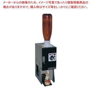 自動酒燗器 ミニ燗太 NS-1【 メーカー直送/代金引換決済不可 】|meicho