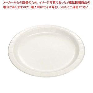 丈夫な紙皿 26cm(4枚入)WB-34 【ECJ】厨房消耗品 meicho