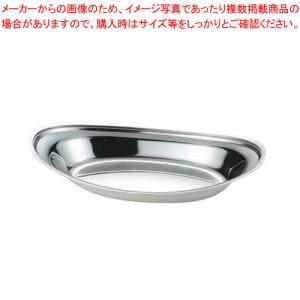 ステンレス製 カレー皿 丸 大 121/2インチ meicho