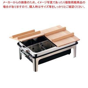 EBM 電気おでん チューフィング(湯煎式)【】 meicho