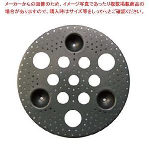18-8 便利プレート 20cm(フッ素加工)|meicho