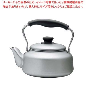 柳宗理 IHステンレス ケトル(つや消) 2.5L(12150601-1237)|meicho