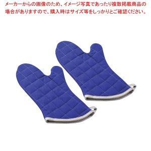 ●外寸:330 ●重量:230g ●材質:外素材:撥水加工コットン ●耐熱&耐冷温度:200℃ ●原...