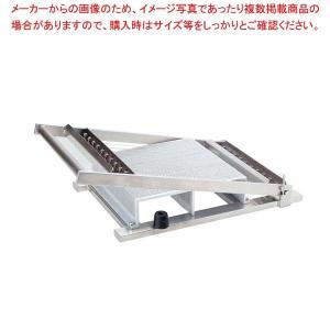 アルミ ギッター(チョコ)カッターセット 25mm仕様【】|meicho