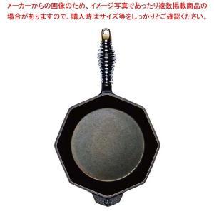 フィネックス キャストアイアン スキレット 8インチ S8-10001(蓋無) meicho